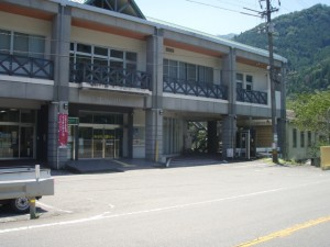 名 称:大豊町ゆとりすと交流センター Read More   施設